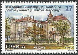 Philatelic Society Bacsky Petrovec and beautiful slovacikum from Serbia