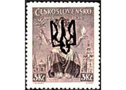 Private Overprint Issue Jasiòa March 1939