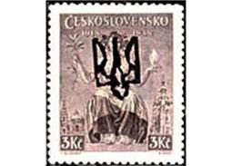 Súkromné pretlačové vydanie Jasiňa marec 1939 (česky)