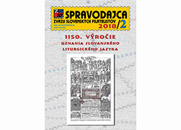 New issue of the journal SPRAVODAJCA ZSF 2018/2