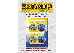 New issue of the journal SPRAVODAJCA ZSF 2019/1