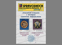New issue of the journal SPRAVODAJCA ZSF 2019/3
