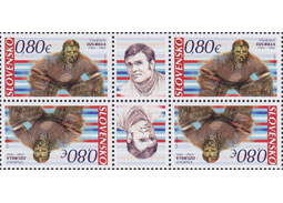 Variants of coupons of postage stamp Vladimír Dzurilla (1942 – 1995)