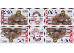 Varianty známok akupónov poštovej známky Vladimír Dzurilla (1942 – 1995)