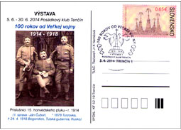 100 years since the Great War - evaluation of the exhibition according to museological terms