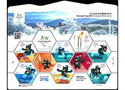 Šport a olympijské hry - XII. zimné paralympijské hry PyeongChang 2018 (známky)