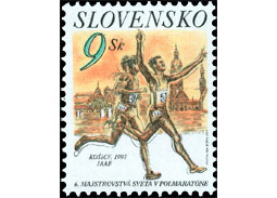 Postage Stamp 6th World Championship in the Half Marathon - Košice 1997