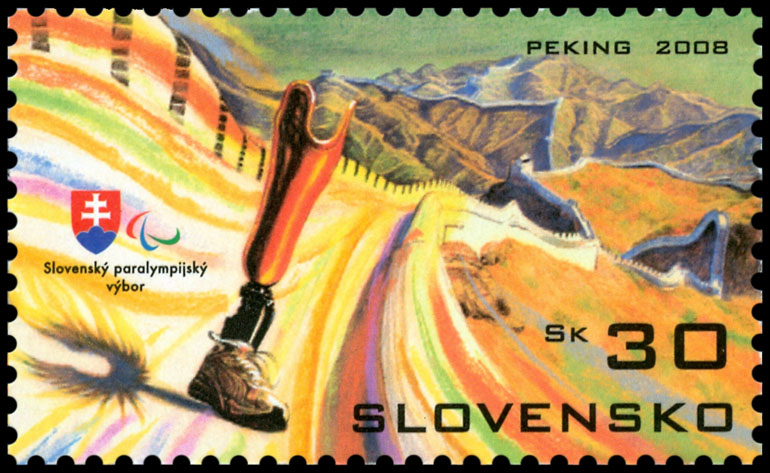 Postage Stamp Paralympic Games Beijing 2008 - lower limb prosthesis