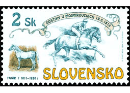 Slovak philatelic materials on the theme of riding a horse racing