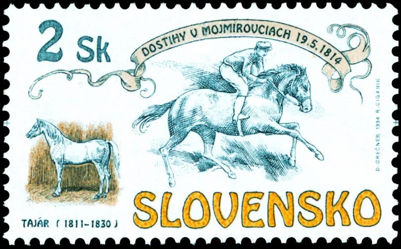 Poštová známka Dostihy v Mojmírovciach