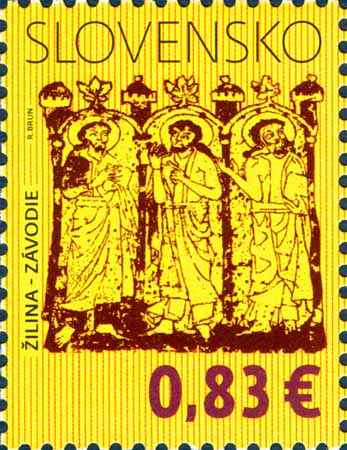 Postage Stamp Cultural heritage of Slovakia: Church of St. Stephen the King in Zilina-Zavodie