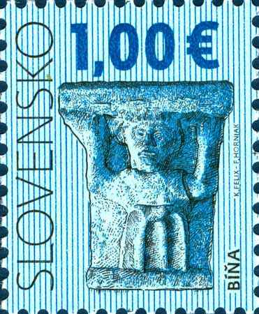 Postage Stamp Cultural heritage of Slovakia: Premonstratensian monastery of the Virgin Mary in Bina