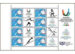 Issue of personalised adjusted printing sheet (UTL): Winter Universiade 2015 Strbske Pleso/Osrblie