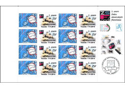 Issue of personalised adjusted printing sheet (UTL): 1st Congress of the Union of Slovak Philatelists (ZSF) - Trenèín 2015