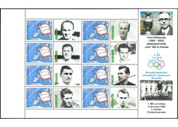 Issue of personalised adjusted printing sheet (UTL): 1st European Football Championship France 1960