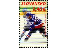 Majstrovstvá sveta vľadovom hokeji 2011 - Útočník