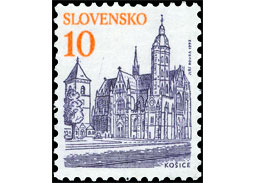 Kosice (definitive stamp)