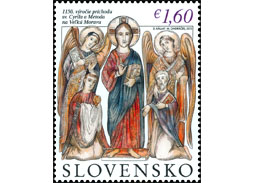 Results of the public poll for the most beautiful Slovak stamp of 2013