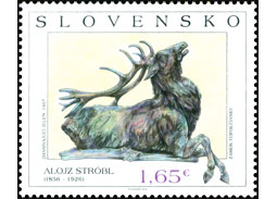 The most beautiful stamps for 2014 are known