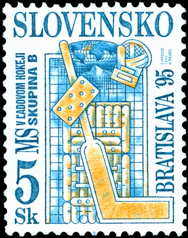 Postage Stamp Ice Hockey World Championships 1995 Group B