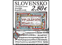 1150th anniversary of the recognition of the Slavonic liturgical language (Joint issue with Vatican City State)