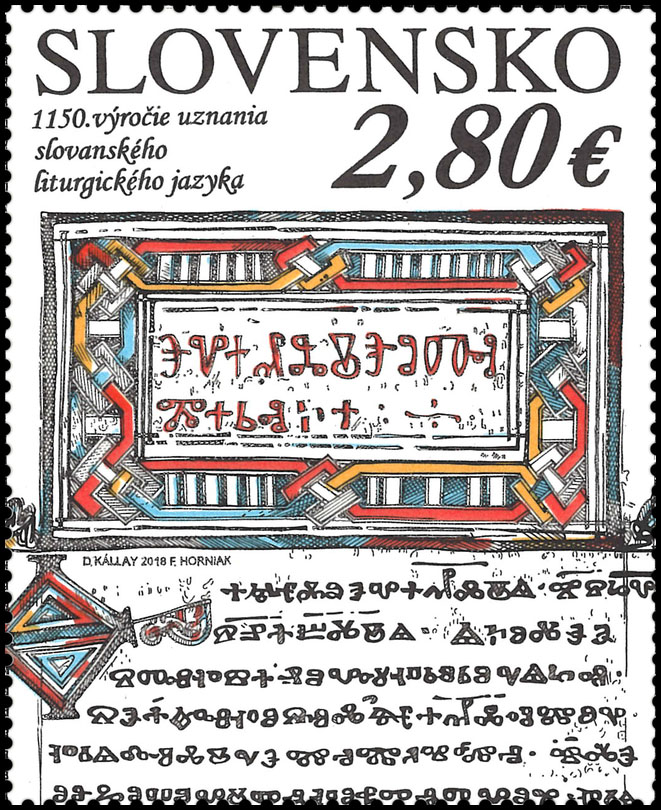 Postage Stamp 1150th anniversary of the recognition of the Slavonic liturgical language (Joint issue with Vatican City State)