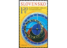 Postage Stamp Slovak Astronomical Clock in Stara Bystrica (Joint Issue with Slovenia)