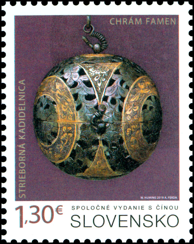 Postage Stamp Silver Incense Burner from the Famen Temple (Joint Issue with the People�s Republic of China)