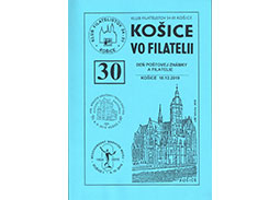 Issue of proceedings KOŠICE VO FILATELII (KOSICE IN PHILATELY) No. 30/2019