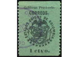 Postage stamp territories - Bucaramanga and Cúcuta
