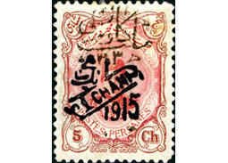 Postage stamp territories - Bushire and Kazerun