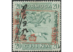 Postage stamp territories - Formosa