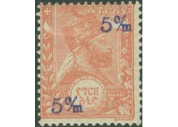 Postage stamp territories - Harar