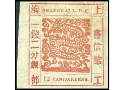 Postal History of China and postage stamps used in contractual ports.