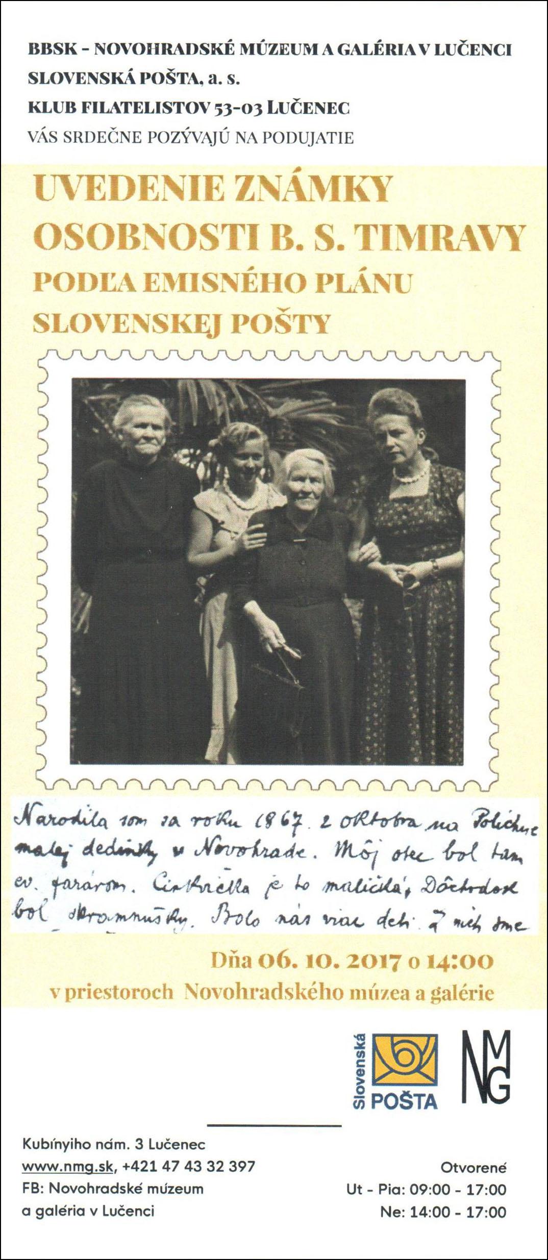 Slávnostné uvedenie poštovej známky Osobnosti: Božena Slančíková-Timrava (1867 – 1951)