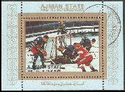 Slovaciká - Adžmán - ZOH Sapporo 1972 - Václav Nedomanský
