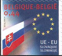 Slovaciká - Belgicko - Vstup Slovenska do Európskej únie - Štátna vlajka Slovenska