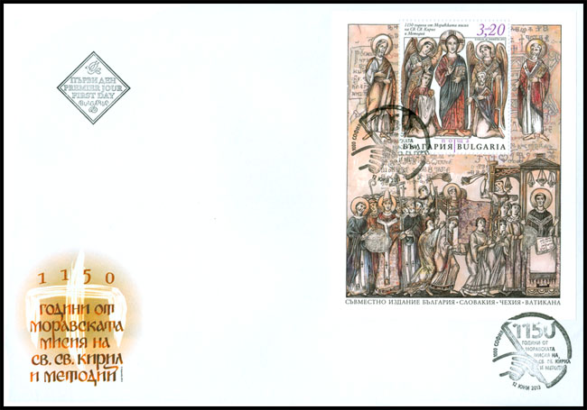 Slovaciká - Bulharsko - Spoloèné vydanie s Èeskou republikou, Bulharskom a Vatikánom - 1150. výroèie príchodu sv. Cyrila a Metoda na Ve¾kú Moravu