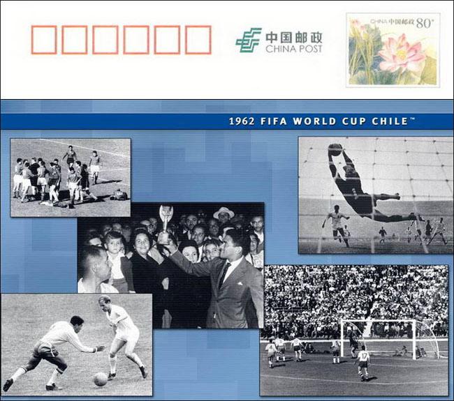 Slovaciká - Čína - MS vo futbale 1962 - Andrej Kvašňák