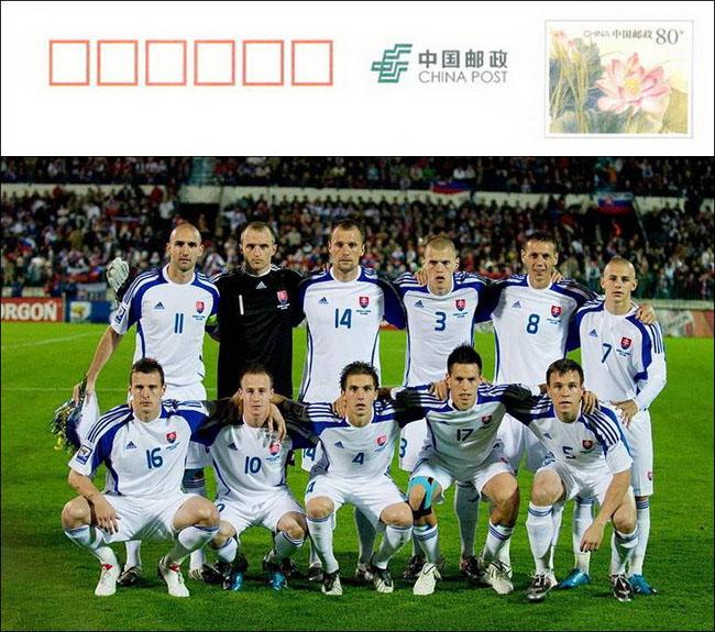 Slovaciká - Èína - MS vo futbale 2010 - Slovenski futbalisti