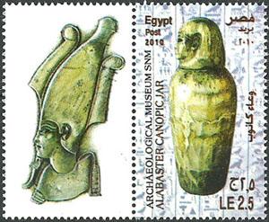 Slovaciká - Egypt - Spoločné vydanie s Egyptskou arabskou republikou - Archeologické múzeum SNM