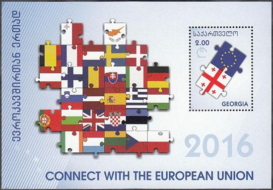 Slovaciká - Gruzínsko - Spojenie s Európskou úniou - Vlajka Slovenska