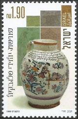 Slovaciká - Spoločné vydanie s Izraelom - Múzeum židovskej kultúry