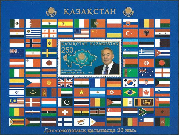 Slovaciká podľa krajín vydania - Ázia - Kazachstan