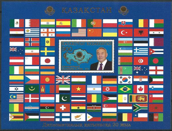 Slovaciká - Kazachstan - 20 rokov diplomatických vzťahov Kazachstanu - Vlajka Slovenska