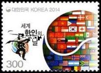 Slovaciká -Kórejská republika - Kórejský deň - Vlajka Slovenska