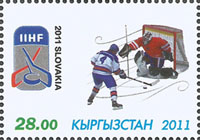 Slovaciká pod¾a krajín vydania - Ázia - Kirgizsko