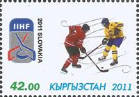 Slovaciká - Kirgizsko - Majstrovstvá sveta v ľadovom hokeji - SLOVAKIA 2011