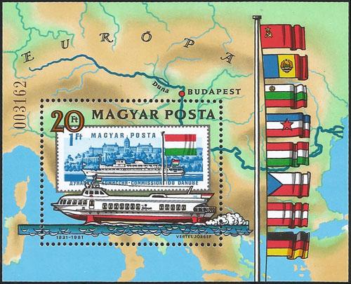 Slovaciká - Maďarsko - 125 rokov Európskej dunajskej komisie