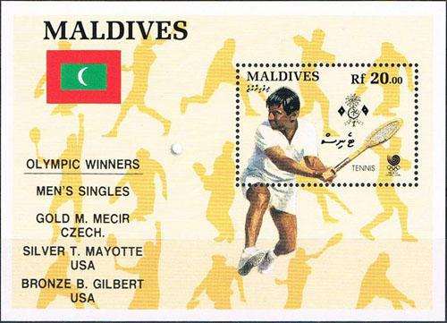 Slovaciká pod¾a krajín vydania - Ázia - Maldivy